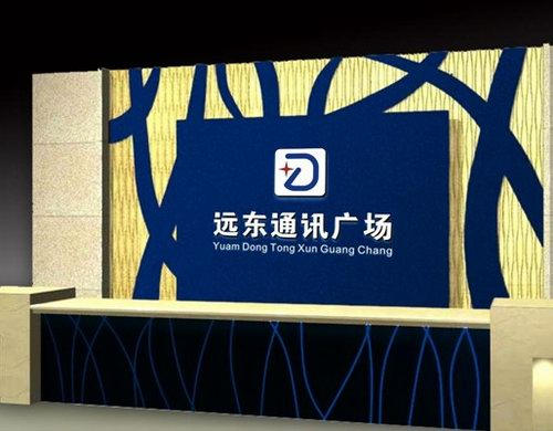 店面形象墙设计,网吧,形象背景墙,服装店形象墙,客厅背景墙,户外广告