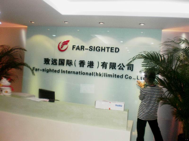 公司前台形象墙,logo墙制作图片