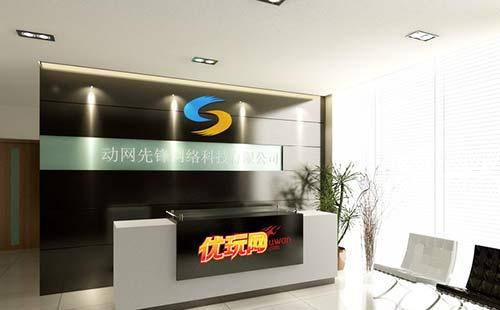 松江区九亭镇公司logo墙设计制作案例
