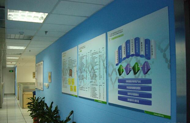 企业文化展示墙制作